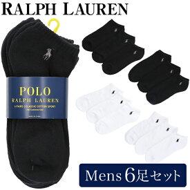 ラルフローレン ソックス メンズ 6足セット 靴下 ソックス アンクル丈 メンズ 男性 黒 白 グレイ 大きい Rib Cuff Sports Low Cut With Polp Player Embiodiery men's 6-pack POLO RALPH LAUREN ポロ
