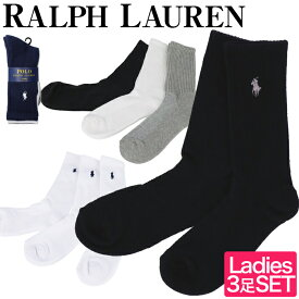 ラルフローレン クルーソックス レディース 3足セット 靴下 ソックス クルー丈 女性 黒 白 グレイ POLO RALPH LAUREN ポロ