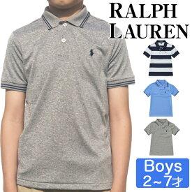 ラルフローレン キッズ ポロシャツ 男の子 ストライプ 2-7歳 ボーイズ POLO RALPH LAUREN ポロ