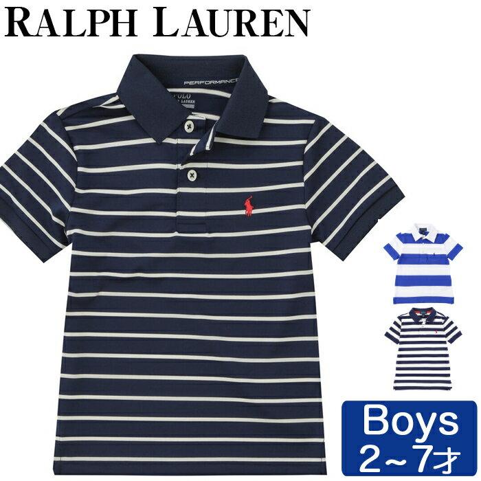 ポロ ラルフローレンのキッズ用ポロシャツ【2-7歳】普段使いからお出かけ服にも♪洗濯機で洗えてお手入れ簡単