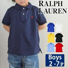 【メール便】 ラルフローレン キッズ ポロシャツ 男の子 ストライプ Performance Jersey Polo Shirt 2-7歳 ボーイズ POLO RALPH LAUREN ポロ