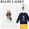 ポロ ラルフローレン ベアーデザインの長袖Tシャツ兄弟でお揃いも可愛い!どんなお洋服にも合わせやすいシンプルなTシャツ