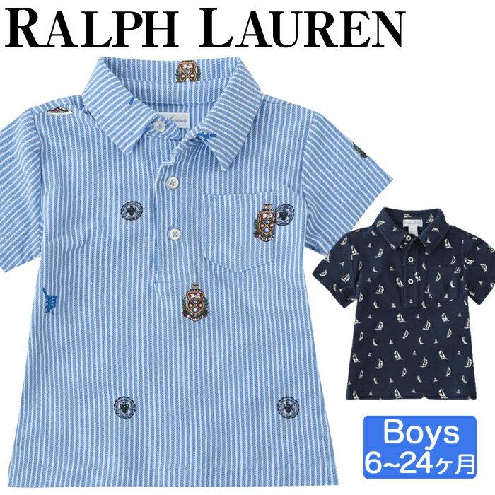 ポロ ラルフローレンのベビー用ポロシャツメッシュ素材で通気性抜群!誕生日などのお祝いでギフトにも最適
