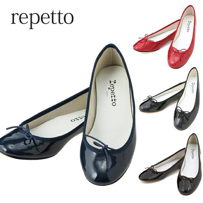 【クーポンで全品5%オフ】 レペット Repetto エナメル バレエシューズ BALLERINE BB VERNIS ベベ フラットシューズ 靴 repetto