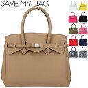 【クーポンで全品10%オフ】 【あす楽】セーブマイバッグ SAVE MY BAG ミス ライクラ MISS LYCRA ライクラ ウェット 丸洗い バーキン sa…