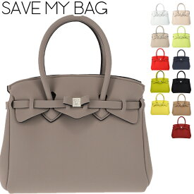 save my bag セーブマイバッグ Miss Plus ミス ライクラ MISS LYCRA ライクラ ウェット 丸洗い バーキン save my bag ハンドバッグ レディース 超軽量 savemybag ミス プラス
