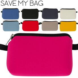 セーブマイバッグ SAVE MY BAG スモール トラベルポーチ 化粧ポーチ メイクポーチ ポーチ SMALL TRAVEL POUCH savemybag