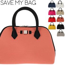 セーブマイバッグ SAVE MY BAG プリンセスミディ PRINCESS MIDI savemybag バッグ ハンドバッグ 軽量