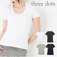【ThreeDotsスリードッツ】S/SScoopNeck[AA1S004]リラックスカジュアルUネックTシャツ【楽ギフ_包装】
