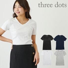 【クーポンで最大500円オフ】 スリードッツ Tシャツ Vネック 半袖 Three Dots カットソー ショートスリーブ レディース AA1S004 ホワイト ブラック 白 黒 グレー