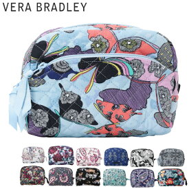 【2h限定 P10倍 20時〜】 ヴェラブラッドリー アイコニック ミディアム コスメポーチ ベラブラッドリー Iconic Medium Cosmetic Vera Bradley