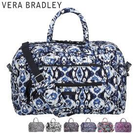 【1時間限定★エントリーでP最大15倍 21時〜】 ヴェラブラッドリー コンパクト ウィークエンダー トラベルバッグ ベラブラッドリー Iconic Compact Weekender Travel Bag Vera Bradley