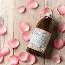 入浴剤 ヒマラヤ岩塩バスソルト Cureバスタイム フルーティローズの香り500g 送料無料【公式ショップ】