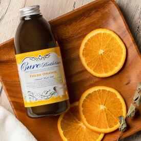入浴剤 ヒマラヤ岩塩バスソルト Cureバスタイム フレッシュオレンジの香り500g【公式ショップ】