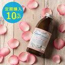 【定期購入】入浴剤 ヒマラヤ岩塩バスソルト Cureバスタイム フルーティローズの香り500g【公式ショップ】