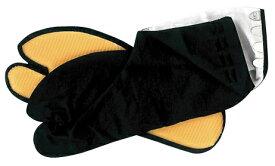 祭りの黒地下足袋【ゴム底祭り足袋 黒23.5-26.0】祭り専用のゴム底足袋です。