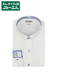 ワイシャツ 長袖 大きいサイズ メンズ 紳士服 3L 4L 5L 【完全ノーアイロン】アイシャツ Smart Style セミワイド イエロー・ストライプ 大きいサイズの店 フォーエル