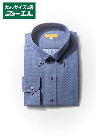 ワイシャツ 大きいサイズ メンズ 紳士服 3L 4L 5L Franco Rosati C50/P50 汗ジミ防止 ブルーシリーズ BD 大きいサイズの店 フォーエル