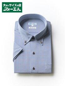 大きいサイズ メンズ 3L 4L 5L 【完全ノーアイロン】半袖アイシャツ AIRCLEAR チェック調 ボタンダウン 大きいサイズの店 フォーエル