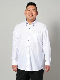 【P5倍+10%OFF】大きいサイズ メンズ ワイシャツ ヘリンボンパイピング ボタンダウン 【モノトーンシリーズ】 アイシャツ 3L 4L 5L 6L 7L 8L 大きいサイズの店 フォーエル クールビズ