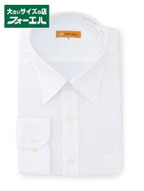 ワイシャツ 大きいサイズ メンズ 紳士服 3L 4L 5L Franco Rosati 形態安定 ホワイト 大きいサイズの店 フォーエル