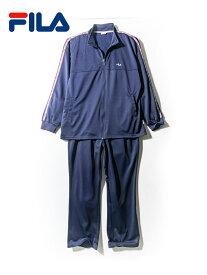 【春物】大きいサイズ メンズ 3L 4L 5L FILA ジャージスーツ 大きいサイズの店 フォーエル