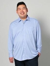 i-shirt5900 大きいサイズ メンズ長袖Yシャツ i-shirtP100ヘリンボンSW【杢調シリーズ】 アイシャツ 3L 4L 5L 6L 大きいサイズの店 フォーエル