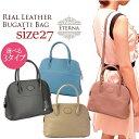 ブガッティ型バッグ サイズ27 柔らかい上質レザー贅沢使用 レザーバッグ 本革バッグ ハンドバッグ バッグ かばん レザ…