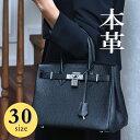 待望の新作!! 【クロアバッグ】 30サイズ ハンドバッグ 黒 レディース 本革 フォーマル カジュアル 通勤 入学式…