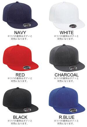 フラットバイザー/ベースボールキャップ/帽子