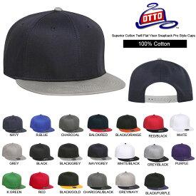 スナップバック ベースボールキャップ 帽子 野球帽 メンズ カラバリ アジャスター付き サイズ調節可能 アジャスタブル ユニセックス 無地キャップ 4u メール便不可