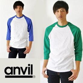 anvil tシャツ アンビル tシャツ メンズ ラグラン 七分袖 アメカジ ベースボールtシャツ av-t2184 4u [M便 1/1]