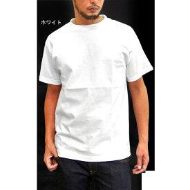 tシャツ メンズ 無地 【alstyle】 オルスタイル アルスタイル tシャツ メンズ 半袖tシャツ ホワイト アメリカ ブランド 無地tシャツ 大きいサイズ 無地tシャツ 半袖tシャツ [M便 1/1]