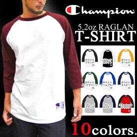 【champion】 チャンピオン tシャツ 七分袖 無地 メンズ ラグランtシャツ ベースボールtシャツ 7分tシャツ bbアンダーシャツ 七分tシャツ チャンピョン アメリカインポート usa企画 大きいサイズ [M便 1/1]