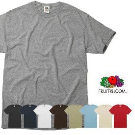 フルーツオブザルーム tシャツ メンズfruit of the room 無地 アメリカブランド 半袖 tシャツ 無地tシャツ フルーツ・オブ・ザ・ルーム レディース 大きいサイズ [M便 1/1]