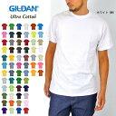 【メール便対応】【GILDAN】ギルダン Tシャツ メンズ 半袖Tシャツ 無地 白 大きいサイズ ホワイト カラバリ ユースサ…