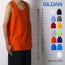 ギルダン gildan タンクトップ メンズ ブランド ノースリーブ ジム スポーツ アメリカ 大きいサイズ 綿100% 綿 インナ…
