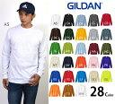 Ys-gild-t2400-1-1