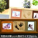 【今だけポイント10倍!×クーポン配布中】未来への架け橋■赤ちゃん 手形 足形 インク キット 木製 フォトフレーム …