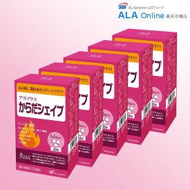 【公式】 アラプラス からだシェイプ 20包 5個セット 送料無料 【楽天市場特別価格】まとめ買い サプリメント SBIアラプロモ 5-ALA サラシア トウガラシ粉末 Lカルニチン αリポ酸