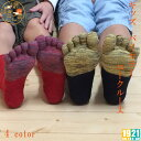 【日本製】COOLMAX 正規品《キッズバイカラーロークルーソックス》 キッズ レディース メンズ 子供用 子ども用 靴下 …