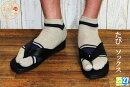 【日本製】《カジュアルメンズ足袋ソックス》たびタビ男性用痛くない臭わない防臭抗菌吸汗【RCP】【05P20Dec13】