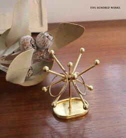 インブルーム アクセサリースタンド ラジアルS(真鍮風)500WORKS.アクセサリー スタンド 収納 かわいい 見せる収納 真鍮風 inbloom Creer/クレエ STORAGE WPF