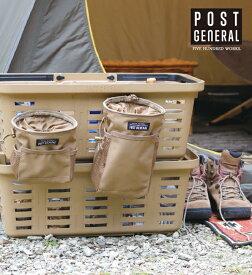 ポストジェネラル マルチパーパスハンギングバッグ エル(POSTGENERAL) MULTI PURPOSE HANGING BAG L / 5/14再入荷後発送 / 500WORKS.トイレットペーパー OUTDOOR アウトドアカバー ケース ホルダー キャンプ Creer/クレエ BAG/POUCH WPM