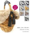 本革リアルレザータッセル(全7色)fromjapan 日本製日本製 ゆうパケット送料無料! 500WORKS.バッグ キーホルダー チャ…