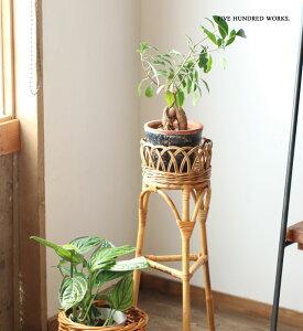 【公式】\着後レビュー★プレゼントキャンペーン中/JUGLASユグラ フラワースタンドL(ラタン家具) おしゃれ 送料無料/再入荷/ 500WORKS.植物 ラック 花台 プランター ラック ガーデニング Creer/