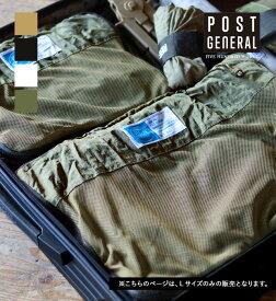 ポストジェネラル パラシュートナイロンパッキングバッグ Lサイズ(POSTGENERAL) / 新入荷 / 500WORKS.トラベルポーチ 旅行ポーチ 収納ケース トラベル用品 トラベルバッグメッシュポーチ バッグインバッグ Creer/クレエ WPM IGF camp21-2