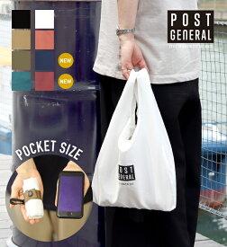 【公式】【WEB限定カラーあり】ポストジェネラル コンビニバッグ(POSTGENERAL) CONVENI BAG500WORKS.エコバッグ 折りたたみ コンパクト ブランド 軽量おしゃれ OUTDOOR メンズ Creer/クレエ BAG/POUCH postecobag WPF