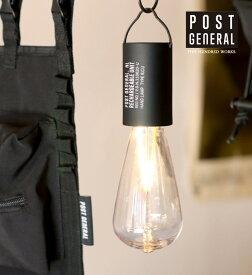 【公式】ポストジェネラル ハングランプ リチャージャブルユニット タイプ1(POSTGENERAL)500WORKS.電球 吊り下げ ランプ 充電式 ライトコンパクト 防災 アウトドア おしゃれ置き型 照明 屋外 リモコン Creer/クレエ WPM WPF IGF camp21-1