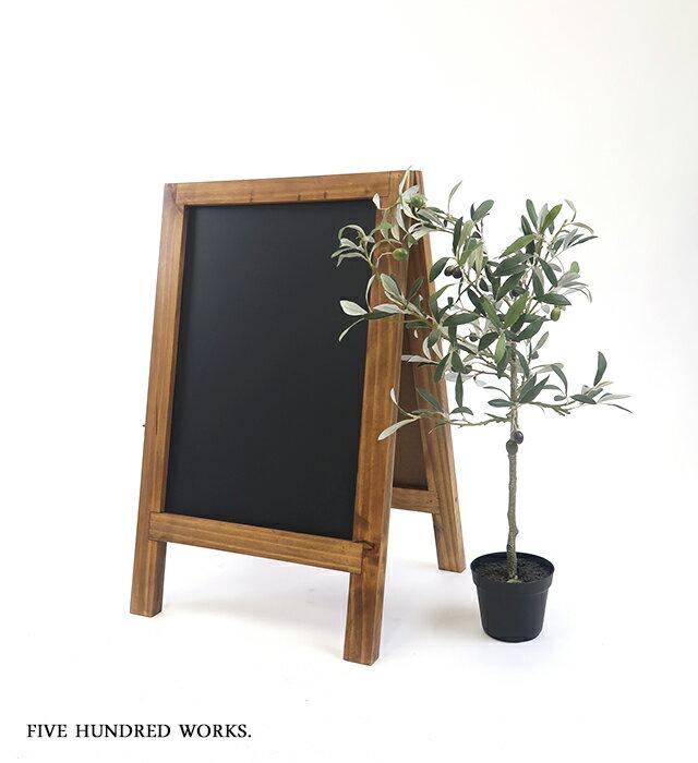 両面ブラックボードS (黒板) 500WORKS. 店舗備品 看板 a型看板 店舗備品 ディスプレイ 黒板